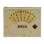 bag XL 土綠花 雍正2 - Cosmetic Bag (XL)