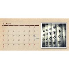 G88 Cal By Kitty   Desktop Calendar 11  X 5    Fp7iehei0nq7   Www Artscow Com Mar 2013