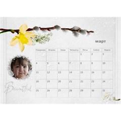 Margi 2013 By Boryana Mihaylova   Desktop Calendar 8 5  X 6    Eavzrpo1wpbk   Www Artscow Com Mar 2013