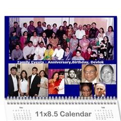 Dineshcalendar 2013 14 12mths By Pradipkothari   Wall Calendar 11  X 8 5  (12 Months)   Omi03kuap6b4   Www Artscow Com Cover
