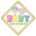 baby_onboard_05