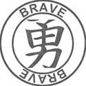 Japanese Symbol Stamps - BRAVE