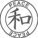 Japanese Symbol Stamps - PEACE