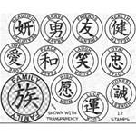 Japanese Symbol Stamps