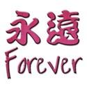 em_love wa 2
