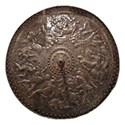 German Round Shield