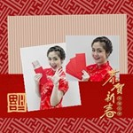 China New Year